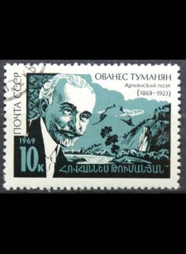 Rusija, TSRS ScNr 3633 Used(O) V