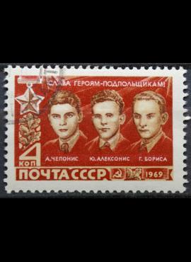 Rusija, TSRS ScNr 3648 Used(O) V