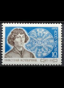 Rusija, TSRS ScNr 4060 MNH** V