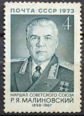 Rusija, TSRS ScNr 4130 MH* V