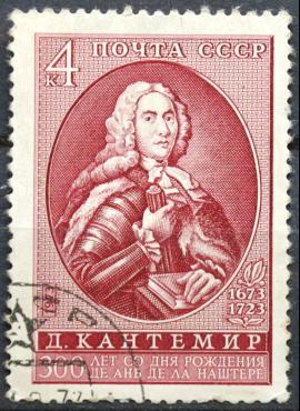 Rusija, TSRS ScNr 4132 Used(O) V