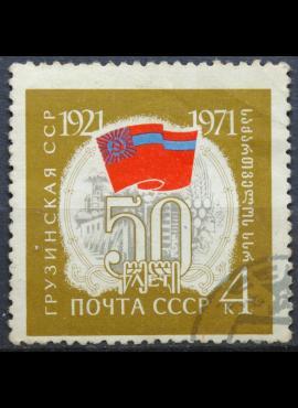 Rusija, TSRS ScNr 3813 Used(O) V