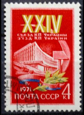 Rusija, TSRS ScNr 3825 Used(O) V