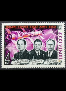 Rusija, TSRS ScNr 3904 MNH** V