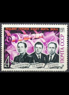 Rusija, TSRS ScNr 3904 MH* V