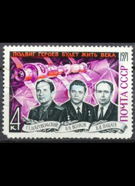 Rusija, TSRS ScNr 3904 Used(O) V
