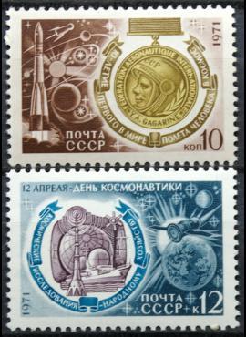 Rusija, TSRS pilna serija ScNr 3840-3841 MNH** V