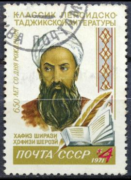 Rusija, TSRS ScNr 3847 Used(O) V