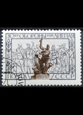 Rusija, TSRS ScNr 3858 Used(O) V