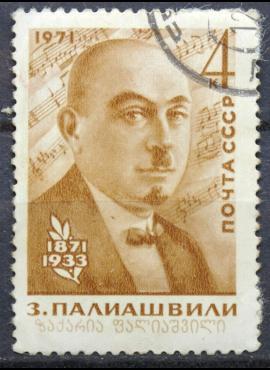 Rusija, TSRS ScNr 3879 Used(O) V