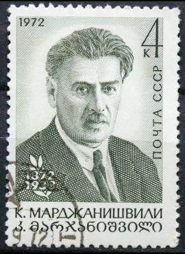 Rusija, TSRS ScNr 4013 Used(O) V