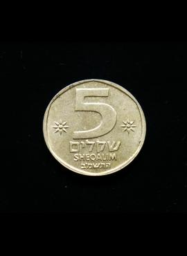 Izraelis, 5 šekeliai 1982m