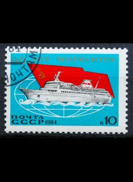 Rusija, TSRS ScNr 5271 Used(O)