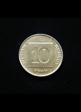 Izraelis, 10 agorų 2005m