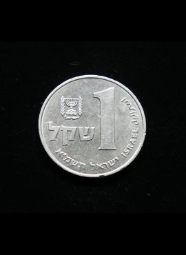 Izraelis, 1 šekelis 1981m