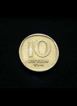 Izraelis, 10 agorų 1960m