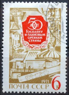 Rusija, TSRS ScNr 3827 Used(O) V