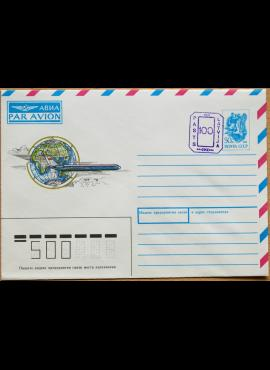 TSRS 1991m markiruotas oro pašto vokas G