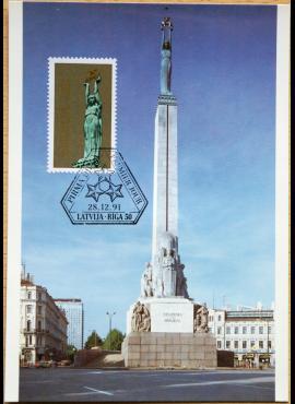 Latvija, 1991m atvirutė su pirmos dienos antspaudu G