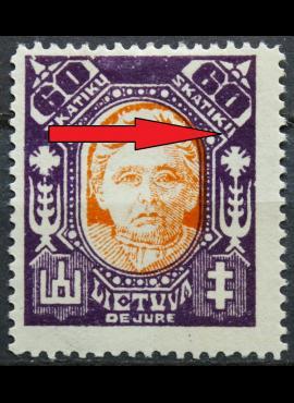 Tarpukario Lietuva, abartas MiNr 129 MLH*