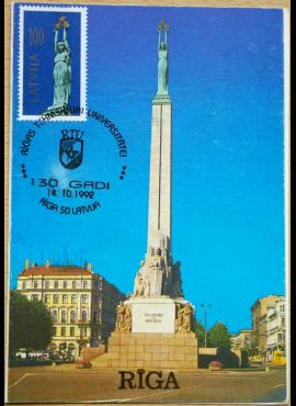 Latvija, 1992m atvirutė su pirmos dienos antspaudu G