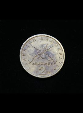 Graikija, 2 drachmos, 1982m