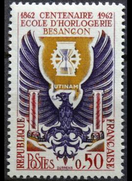 Prancūzija ScNr 1036 MLH*