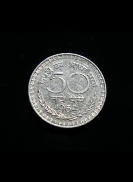 Indija, 50 naujųjų paisų 1962m
