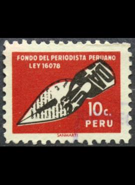 Peru ScNr RA49 Used(O) E