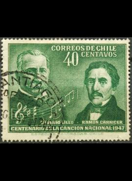 Čilė, ScNr 249 Used(O) E