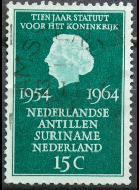 Nyderlandai ScNr 431 Used(O)