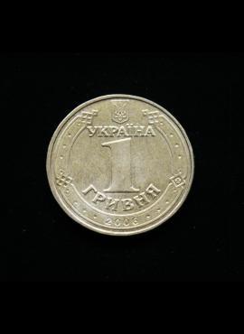 Ukraina, 1 grivina 2006m