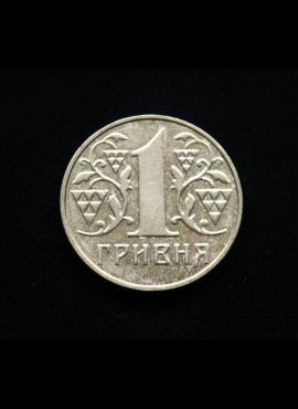 Ukraina, 1 grivina 2001m