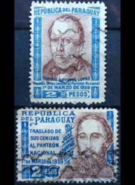 Paragvajus, pilna serija ScNr 349-350 Used(O) E