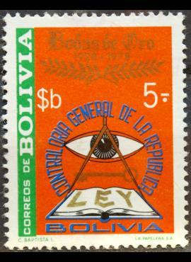 Bolivija ScNr 615 MNG(*) E