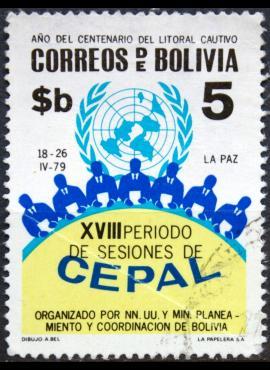 Bolivija ScNr 648 Used(O) E