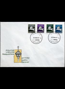 Lietuva, 1991m pirmos dienos vokas MiNr 491-494