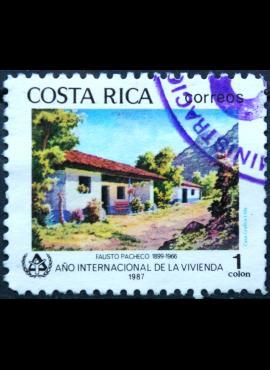 Kosta Rika ScNr 396 Used(O) E