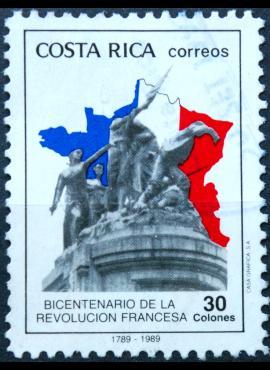 Kosta Rika ScNr 416 Used(O) E