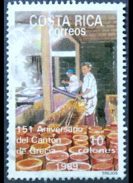Kosta Rika ScNr 417 Used(O) E