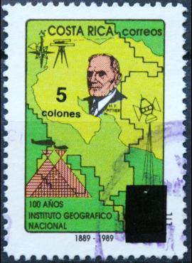 Kosta Rika ScNr 421 Used(O) E