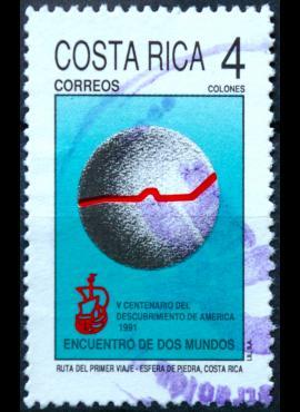 Kosta Rika ScNr 438 Used(O) E