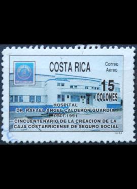 Kosta Rika ScNr C922 Used(O) E