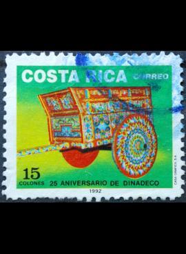 Kosta Rika ScNr 442 Used(O) E