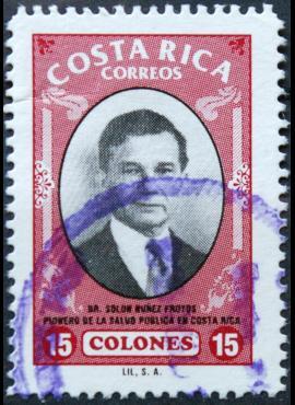 Kosta Rika ScNr 443 Used(O) E