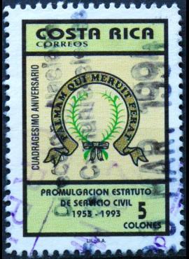 Kosta Rika ScNr 455 Used(O) E