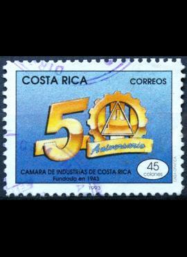 Kosta Rika ScNr 456 Used(O) E