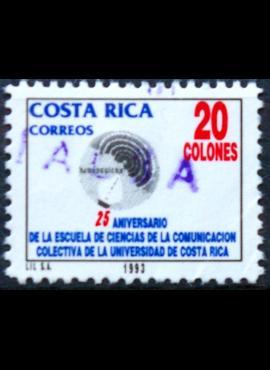 Kosta Rika ScNr 457 Used(O) E