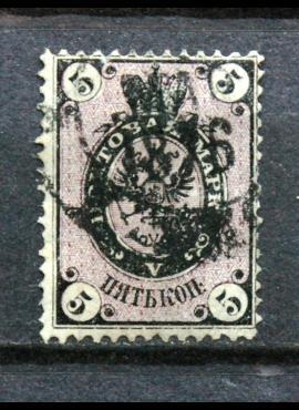 Vokietijos Reichas, SIDABRINĖS 1/2 markės 1915m-D