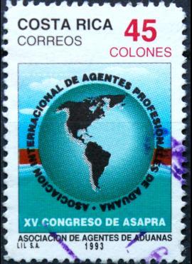 Kosta Rika ScNr 461 Used(O) E